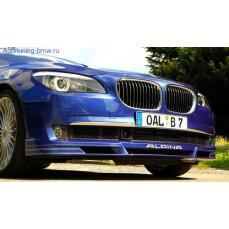 Накладка переднего бампера ALPINA для BMW F01 7-серия