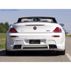 Бампер задний для BMW E63 6-серия